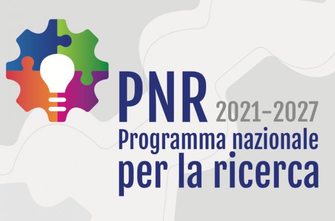 Collegamento a Quantum Technologies as relevant entries in the new Programma nazionale per la ricerca 2021-2027 just published on Jan. 23th 2021